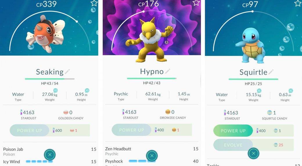 Где искать и как ловить покемонов в Pokemon GO? Игры - f1862e17-3582-40ad-8d87-5adb3126ebe1