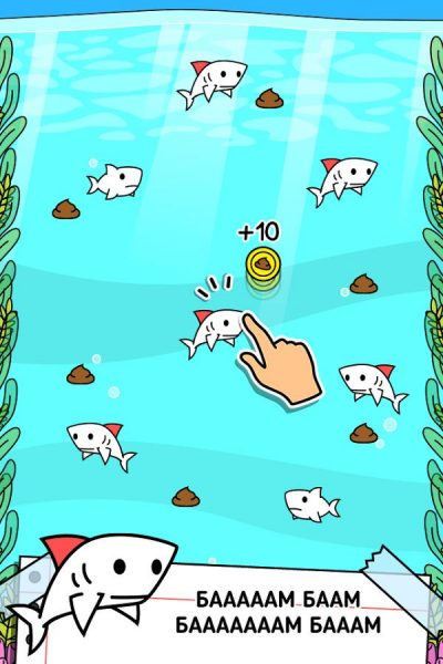Shark Evolution - Clicker Game для Android Казуальные - sharkevolutionclickergame1