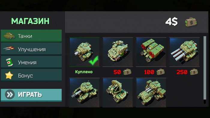 Block Tank Wars 2 для Android Аркады  - www.androeed.ru-0c54ffbcfb82651bd6ff5ee8f9db95f7.