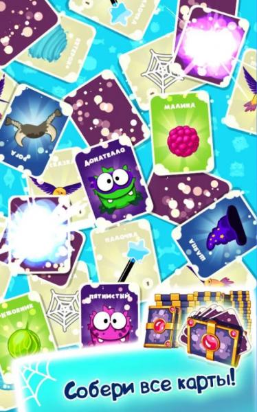 Feed the Spider для Android Логические игры  - 3-2