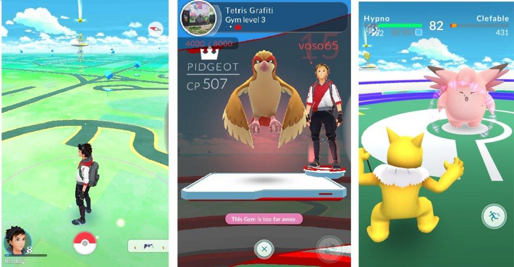 С кем и как сражаться в Pokemon Go ? Битвы в Pokemon Go Игры  - e8f5f90f-4366-407a-9a8f-b6c124b74c36-1
