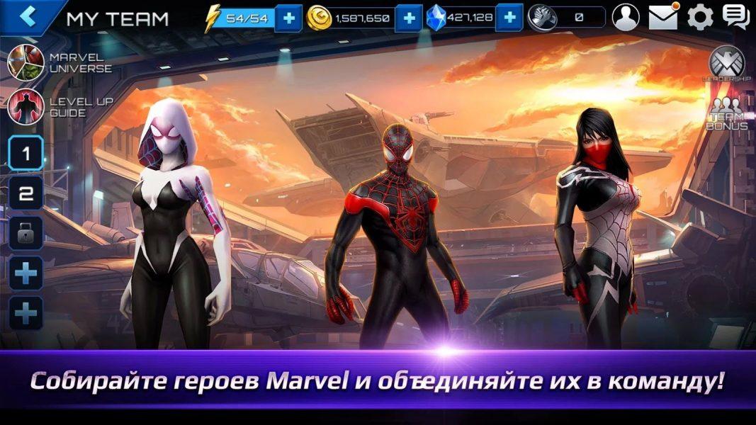 MARVEL Future Fight для Android Игры  - marvel-future-fight-android-apk-5