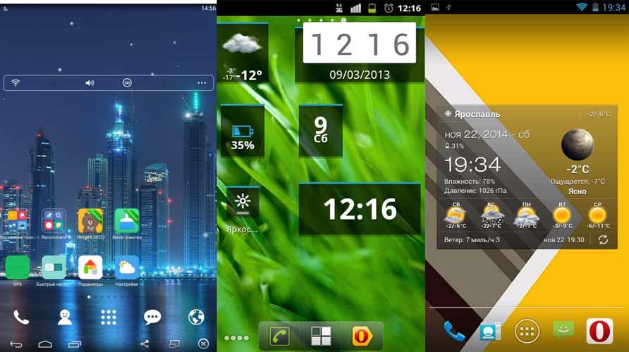 Как устанавливать виджеты на Android ? Приложения  - 1429716409_widgets