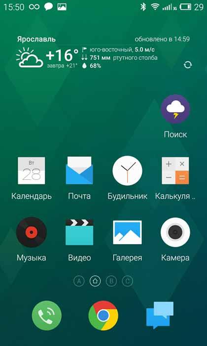 Как снять скриншот на Android? Приложения  - 1430950295_screenshot-ultimate-pro-2