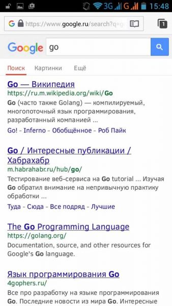 Как убрать рекламу из приложении и игр на Android ? Приложения  - 1448609881_adblock-browser-6