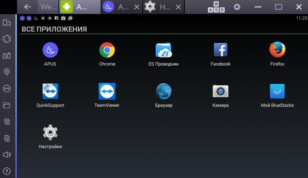 Как запускать Android приложения на компьютере? Приложения - 1464279601_image-001
