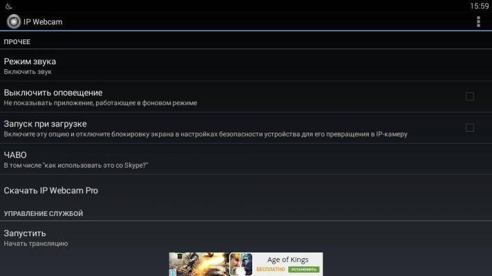Android Как Заменить Блокировку