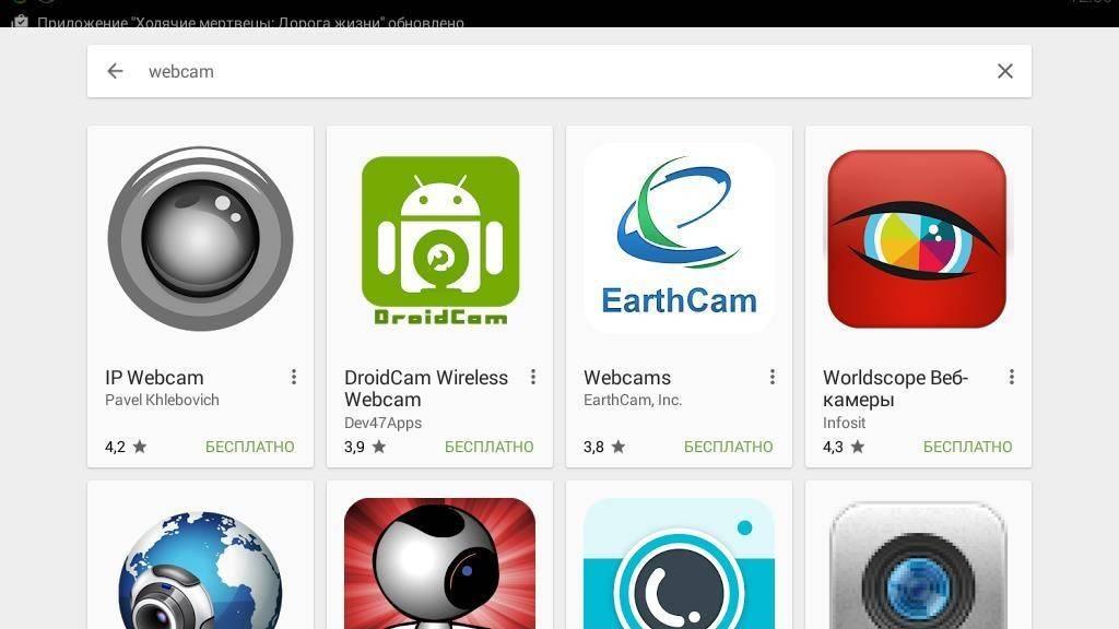 Android смартфон как замена Веб-Камеры Приложения  - 1465934990_final_bstsnapshot_59955