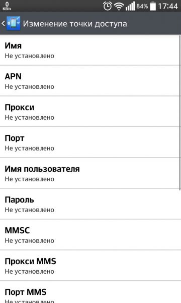 Настройки мобильного интернета для Билайна Приложения  - 5532239d3643b7cc558c9dc9