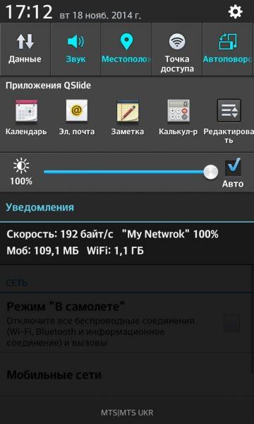Настройки мобильного интернета для Билайна Приложения  - 5532239d3643b7cc558c9dcd