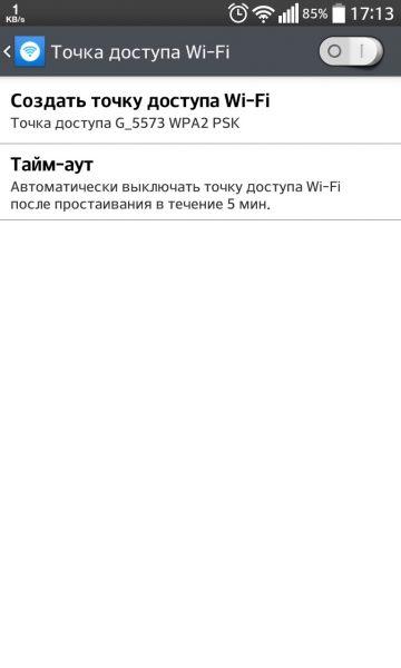 Настройки мобильного интернета для Билайна Приложения  - 5532239d3643b7cc558c9dd1