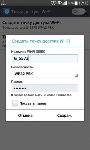 Настройки мобильного интернета для Билайна Приложения  - 5532239d3643b7cc558c9dd5