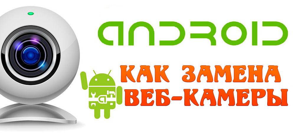 Обновления планшет андроид