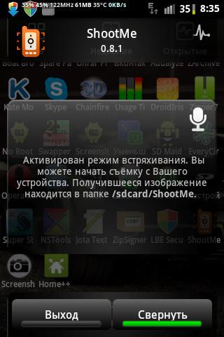 Как снять скриншот на Android? Приложения - shootme-0.8.1-2