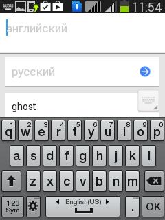 Как настроить переводчик для Оффлайн режима на Андроиде? Приложения  - 1212212