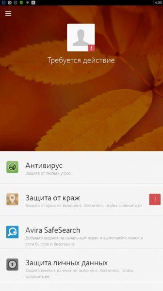 ТОП 10 антивирусов ДЛЯ АНДРОИД СМАРТФОНОВ Безопасность  - 1465918136_antivirus-064