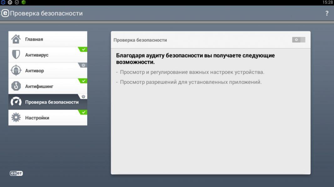 ТОП 10 антивирусов ДЛЯ АНДРОИД СМАРТФОНОВ Безопасность - 1465918166_antivirus-086