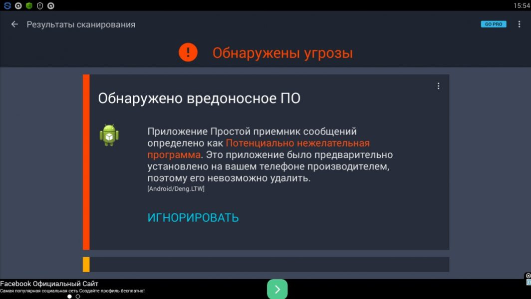 ТОП 10 антивирусов ДЛЯ АНДРОИД СМАРТФОНОВ Безопасность  - 1465918219_antivirus-020
