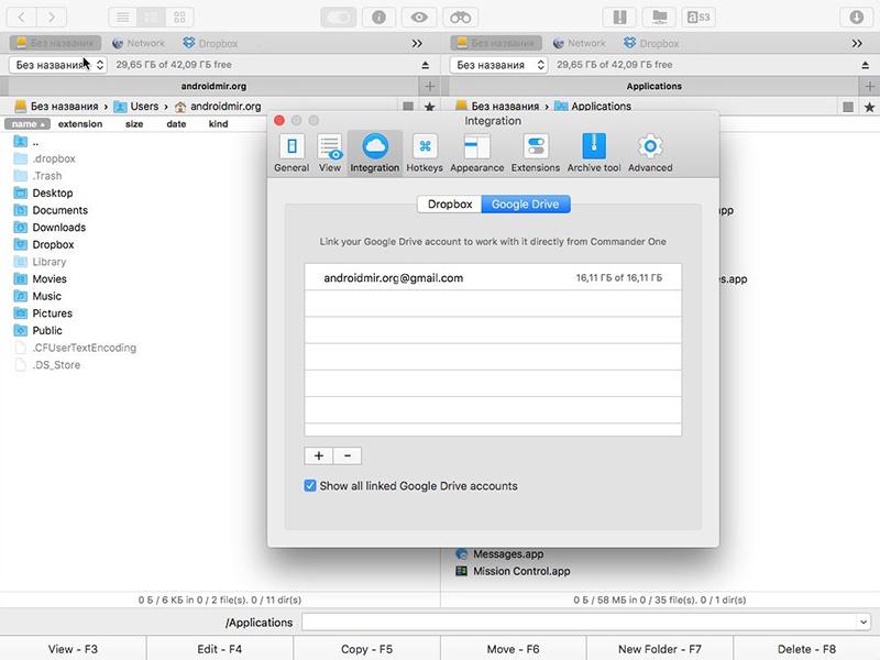 Как передать файлы с Mac на Android ? Приложения - 4