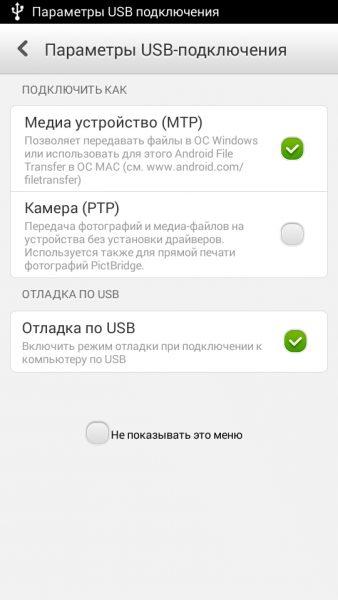 Как установить iOS на Андроид смартфон? Приложения  - 553223363643b7cc558c943c
