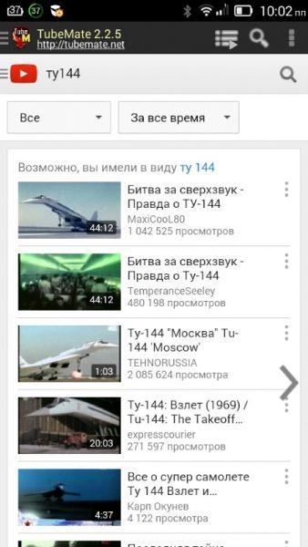 Как нужно правильно сохранять видео с YouTube на Андроид? Приложения  - a-3