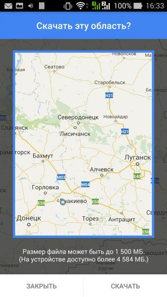 Как пользоваться Google Maps без интернета ? Приложения - kak-polzovatsya-google-maps-bez-interneta