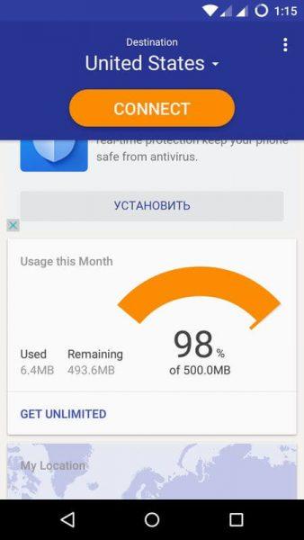 Как настроить VPN сеть на андроиде ? Приложения  - rocket-vpn-3