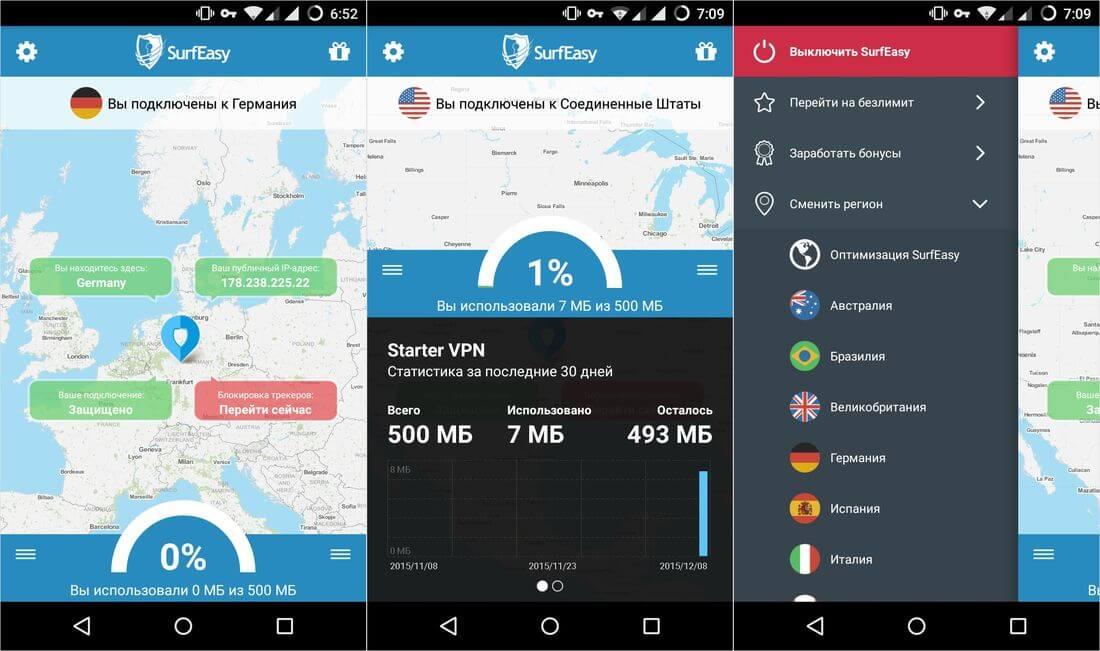 Как настроить VPN сеть на андроиде ? Приложения  - surfeasy