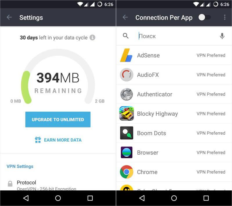 Как настроить VPN сеть на андроиде ? Приложения  - vyprvpn-3