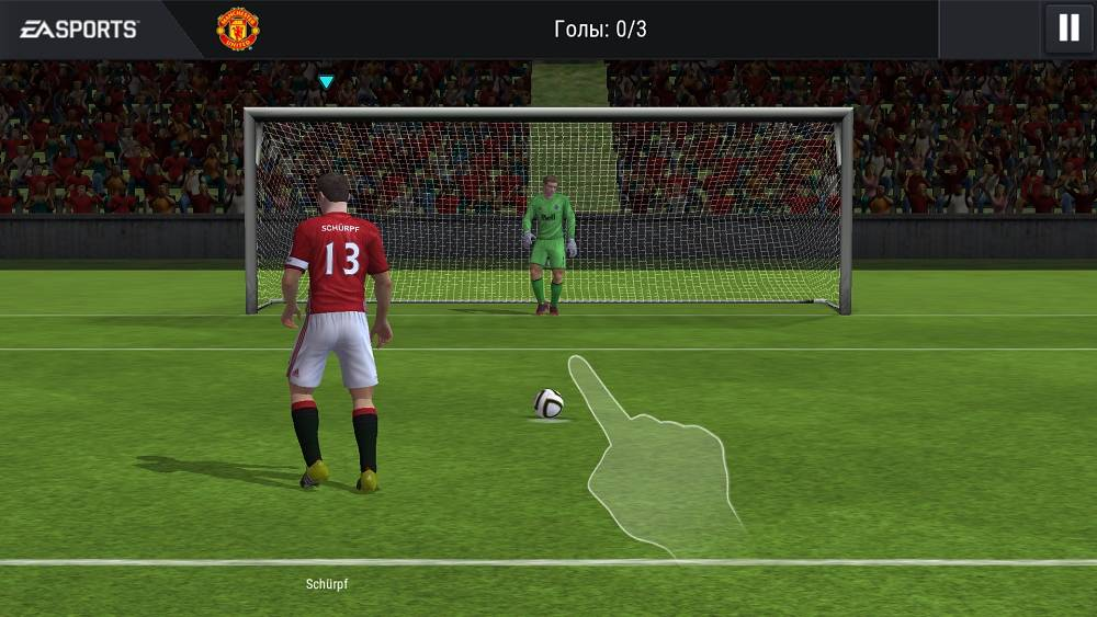 FIFA Mobile Football для Android Спортивные  - 1473226860_fifa-mobile-football-3