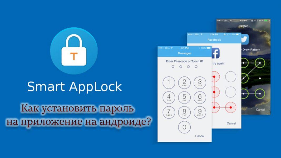 Скачать программу для восстановления файлов на андроид