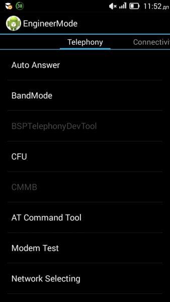Как увеличить звук на андроиде? Приложения  - 558d31dde57c96da051ed101