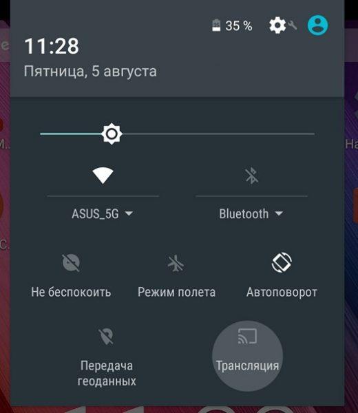 Как отобразить экран андроида  на дисплее Windows 10 на PC ? Приложения  - aconnect1
