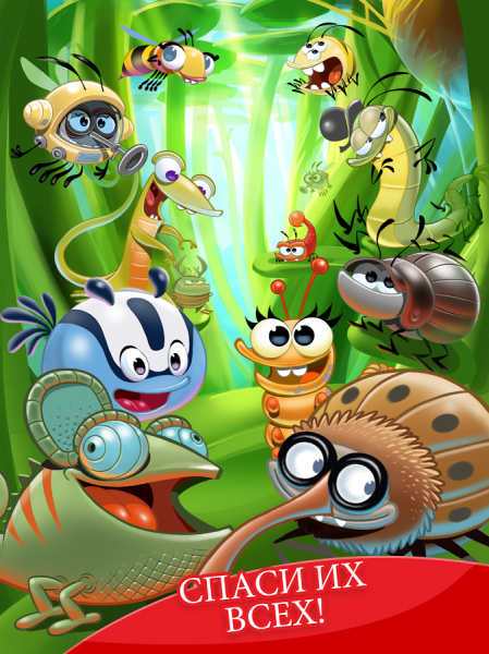 Best Fiends Forever для Android Казуальные - best-fiends-forever-2.1.0-4