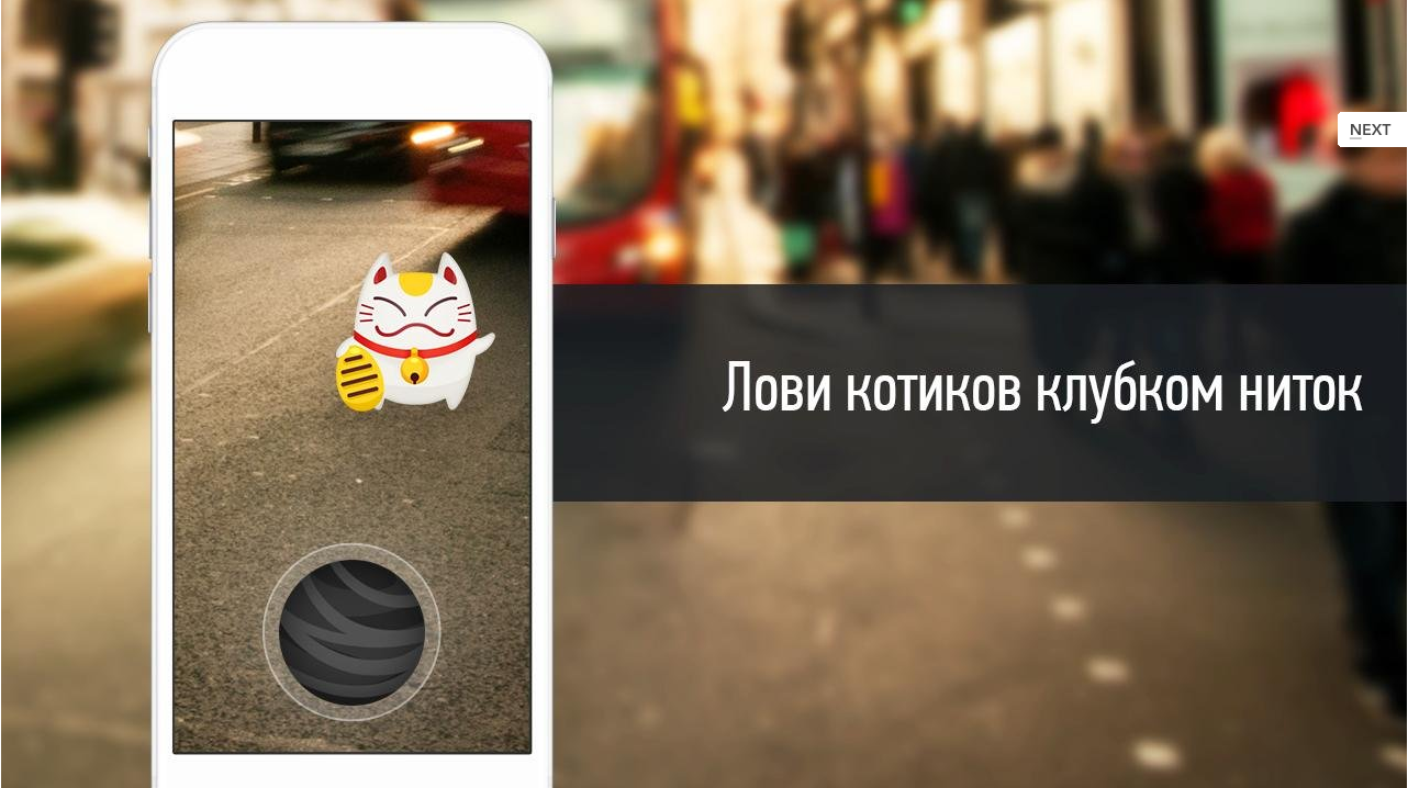 Cats GO для Android Аркады  - cats-go-dlya-android