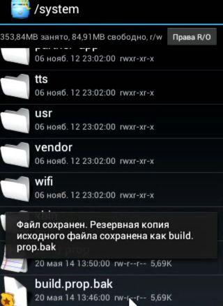 Как сделать планшетные тарифы на смартфонах ? Приложения  - kak-sdelat-planshetnye-tarify-na-smartfonah