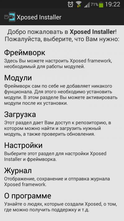 Как переназначить аппаратные кнопки на смартфоне ? Приложения  - kak_upravlyat_muzykalnym_pleerom_android_pri_pomoshchi_fizicheskikh_knopok1-fill-400x711