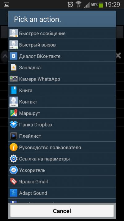 Как переназначить аппаратные кнопки на смартфоне ? Приложения  - kak_upravlyat_muzykalnym_pleerom_android_pri_pomoshchi_fizicheskikh_knopok10-fill-400x711