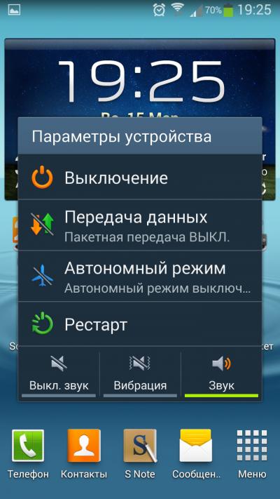 Как переназначить аппаратные кнопки на смартфоне ? Приложения  - kak_upravlyat_muzykalnym_pleerom_android_pri_pomoshchi_fizicheskikh_knopok4-fill-400x711