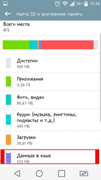 """Как исправить ошибку """"Недопустимый файл пакета"""" в Google Play? Приложения  - mesto-v-pamyati-andeoid"""