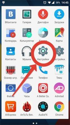Как сделать полный сброс данных на андроиде  ? Приложения  - obrezannyj-skrinshot-1-min