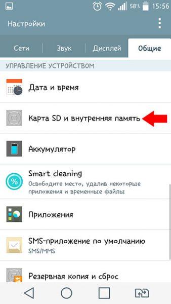 """Как исправить ошибку """"Недопустимый файл пакета"""" в Google Play? Приложения  - ochistka-pamyaty"""