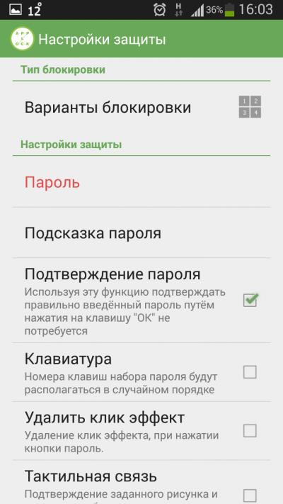 Как установить пароль на приложение на андроиде? Приложения  - smart_applock4-fill-400x711