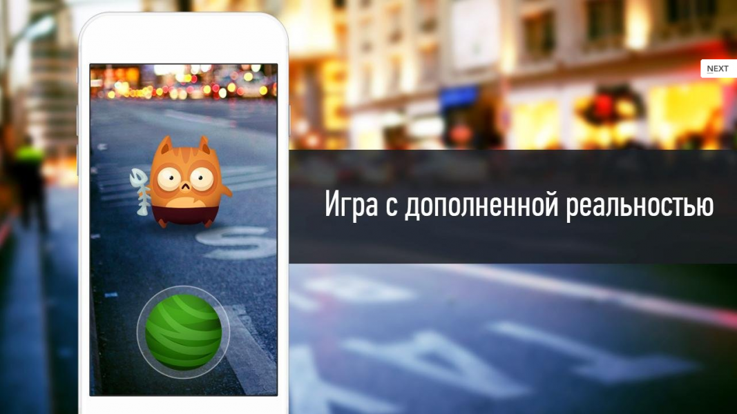 Cats GO для Android Аркады  - 1-2