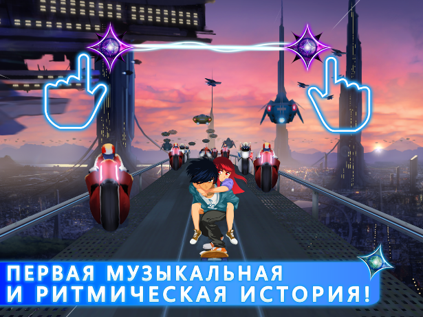 Lost in Harmony для Android Игры  - 08-11-2016-18-15-29
