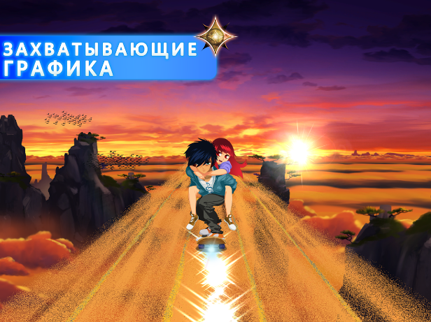Lost in Harmony для Android Игры - 08-11-2016-18-15-58