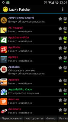 Топ 10 приложений для взлома игр на Андроиде Игры  - 12125872323eu55-3-1