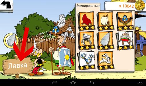 Creehack - взлом для Android Игры  - 4