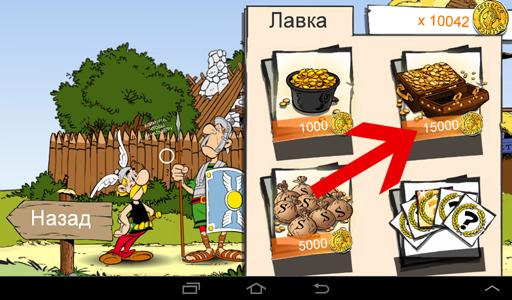 Creehack - взлом для Android Игры  - 6