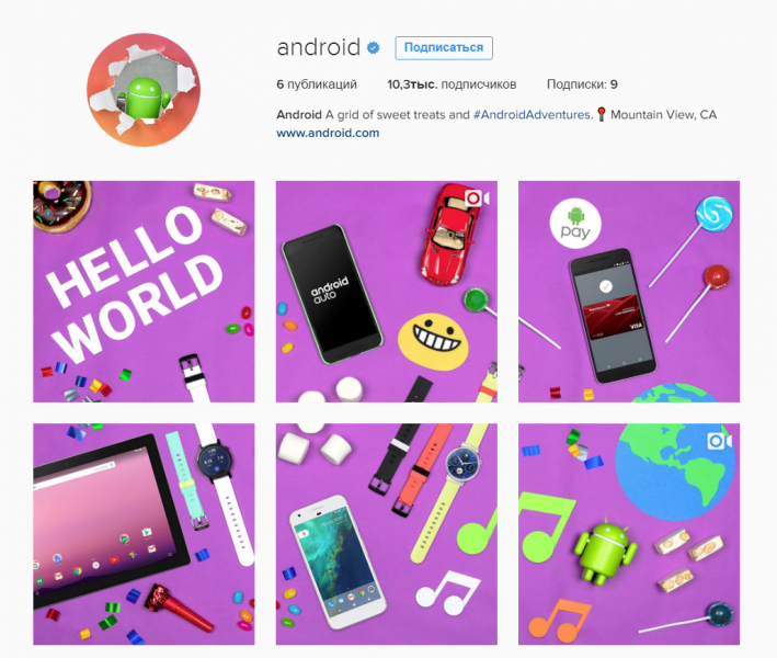Android теперь есть в Instagram Мир Android - android-instagram.-750